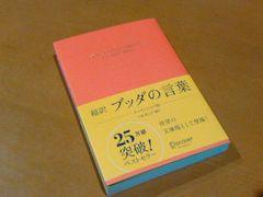本を買ったは、いいけれど。